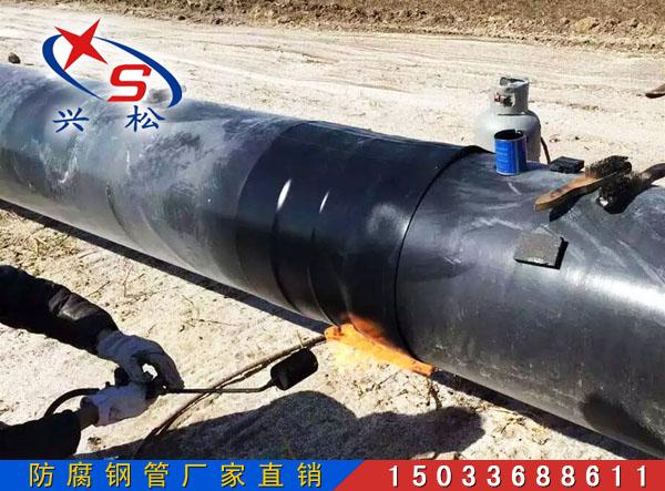 3PE防腐管道热缩带补口